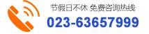 重庆仁品耳鼻喉专科医院