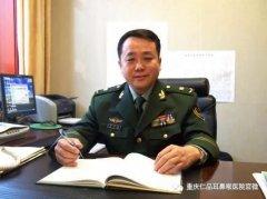 中国爱耳日活动 | 眩晕医生齐聚仁品,50个医生义