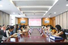 重庆市护理学会非公立医院护理管理专业委员会